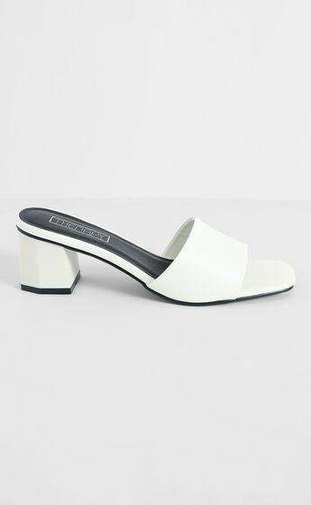 Therapy - Nyla Heels in White